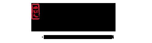 日本語字幕【 台湾雲之南の雷魚鍋 新聞記事 】食べながらショーをお楽しみ ビジュアル系お鍋
